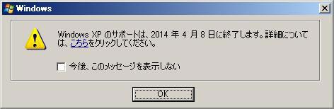 winxp_03