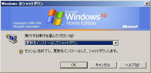 winxp_05
