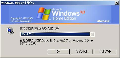 winxp_07