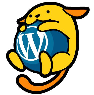 WordPress 4.9だけど、4.8にダウングレード