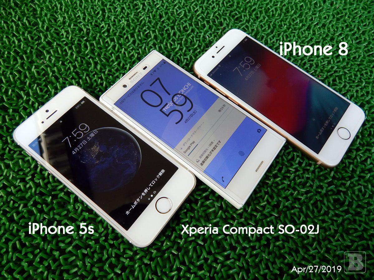 iPhoneへ転向!・・・