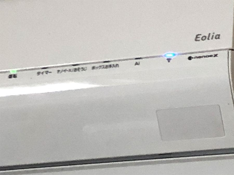ネットワーク家電のイタズラ!